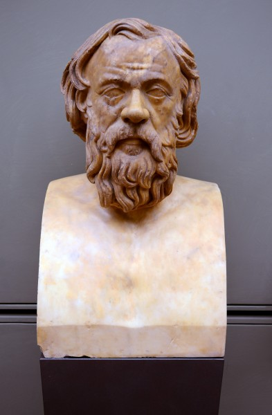 Portrait of a man on a herm (Known as Socrates)