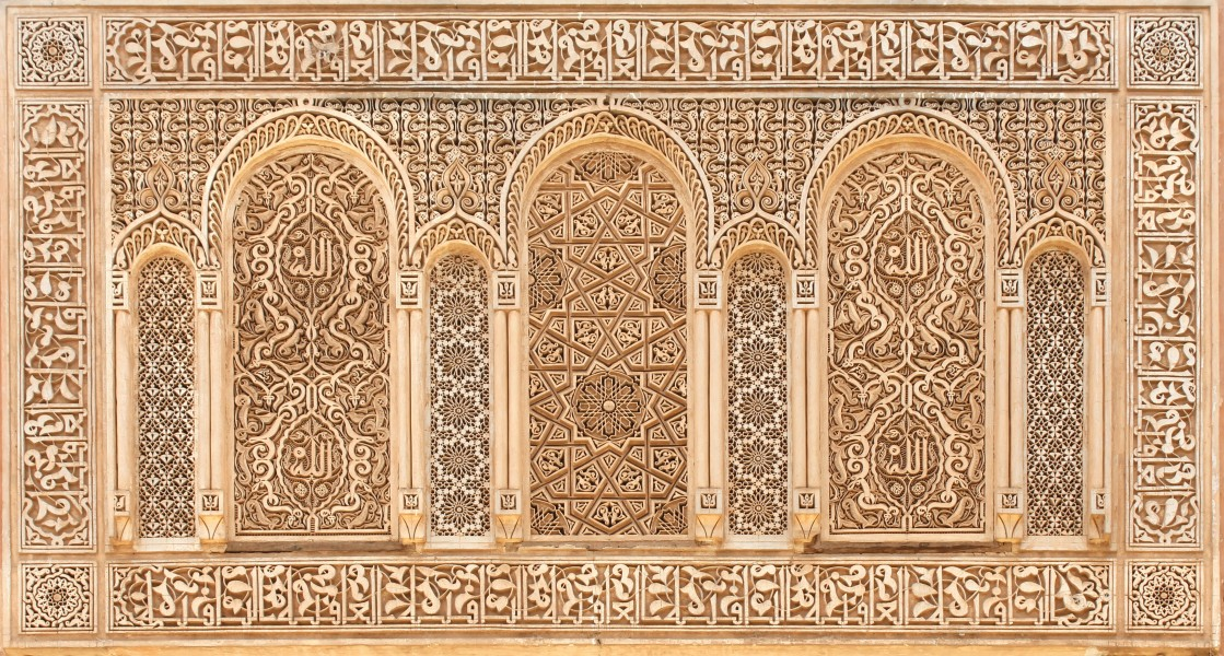 Stucco of Saadian Tombs, Morocco (1)
