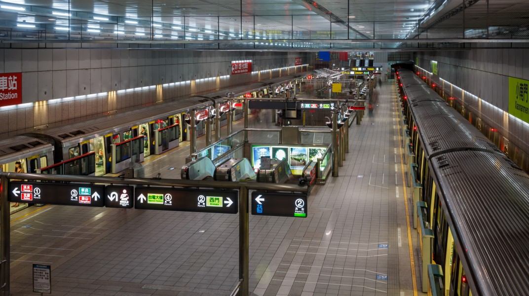 Taipei Taiwan MRT-Station- Chiang-Kai-shek-Memorial-Hall-Station-02