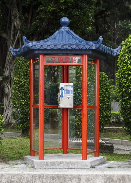 Taipei Taiwan Phone-booth-10