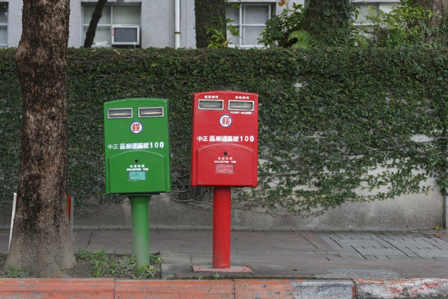 Taipei Taiwan Post-boxes-01