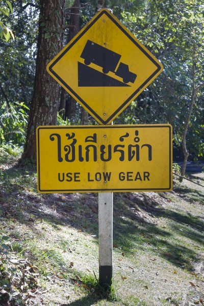 Thailand Traffic-signs Warning-sign-02a