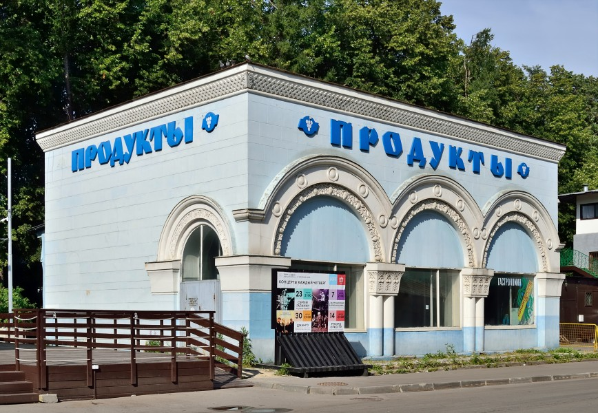 VDNKh Grocery Store No 3
