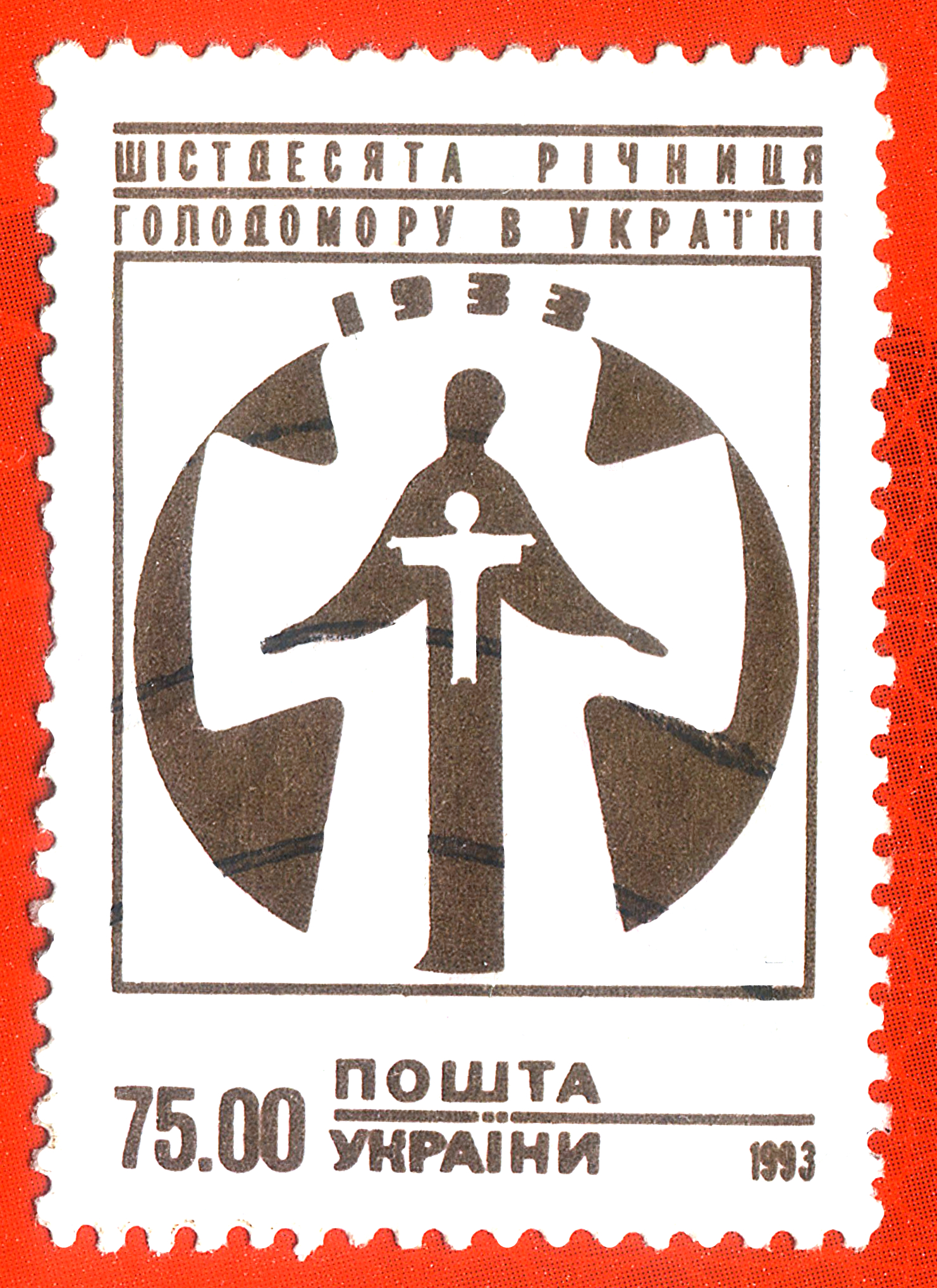 Golodomor Stamps of Ukraine
