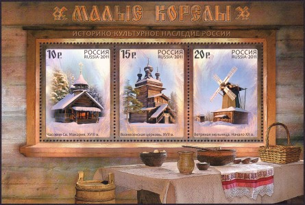 Stamps of Russia 2011 No 1498-1500 Malye Korely