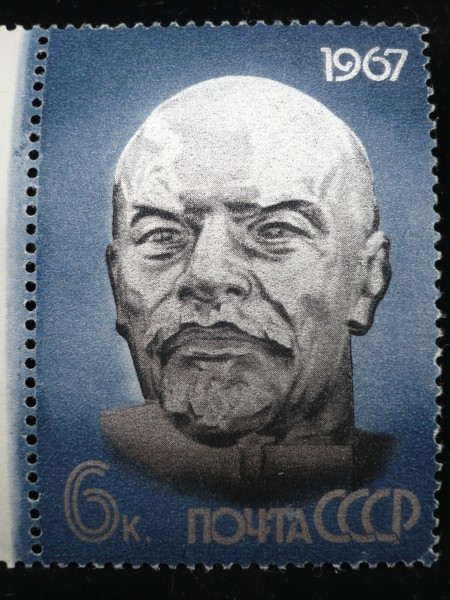 1967-soviet-union-stamp-lenin