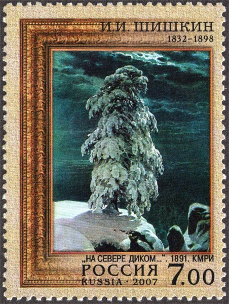 Stamp of Russia 2007 No 1161