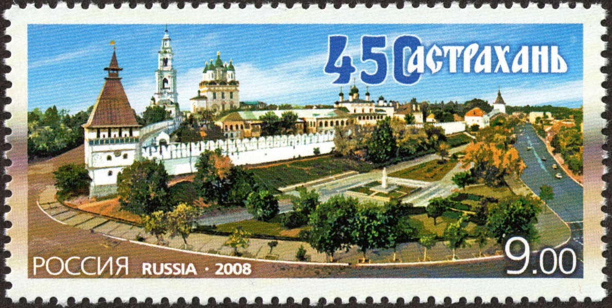 Stamp of Russia 2008 No 1221