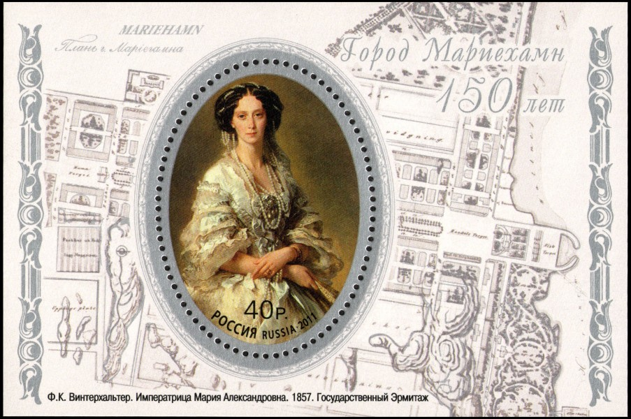 Stamp of Russia 2011 No 1463