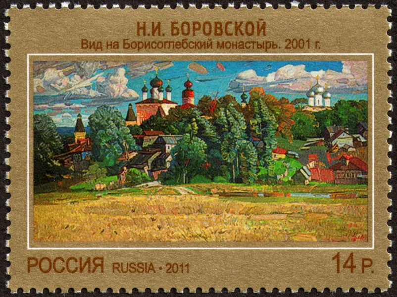Stamp of Russia 2011 No 1513