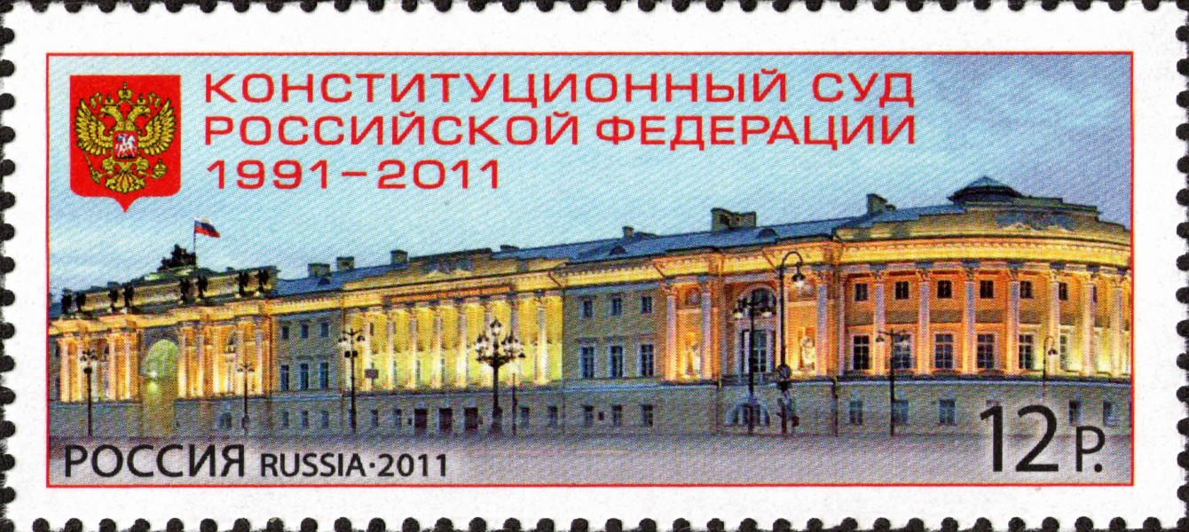 Stamp of Russia 2011 No 1540