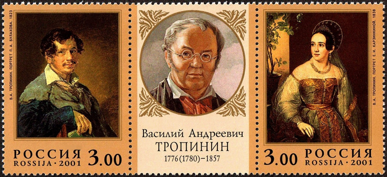 Stamps of Russia 2001 No 664-665 Vasily Tropinin