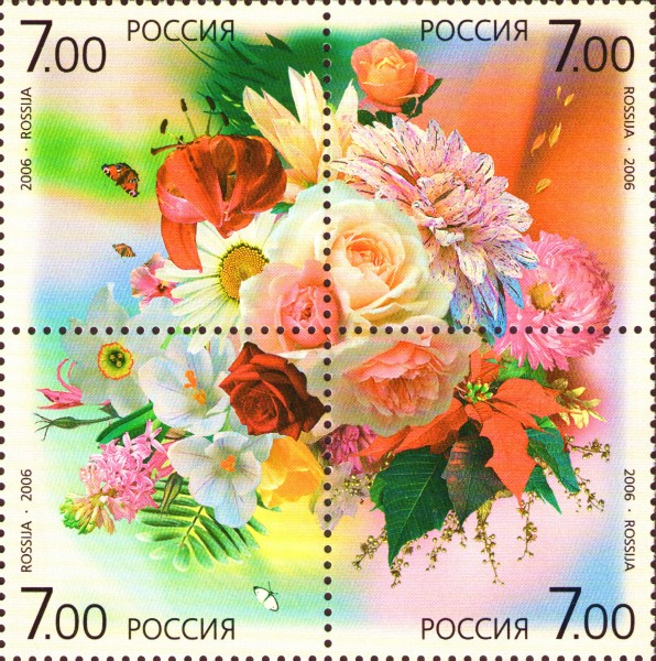 Stamps of Russia 2006 No 1116-1119