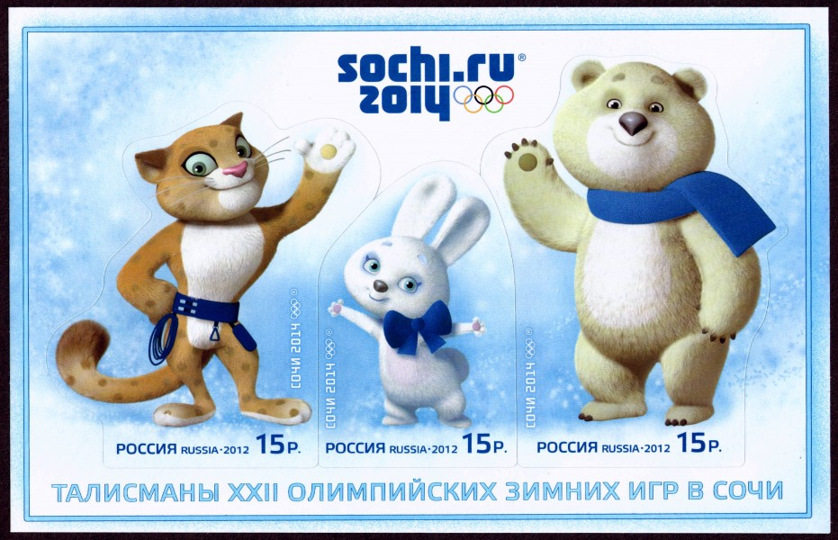 Stamps of Russia 2012 No 1559-61 Mascots 2014 Winter Olympics