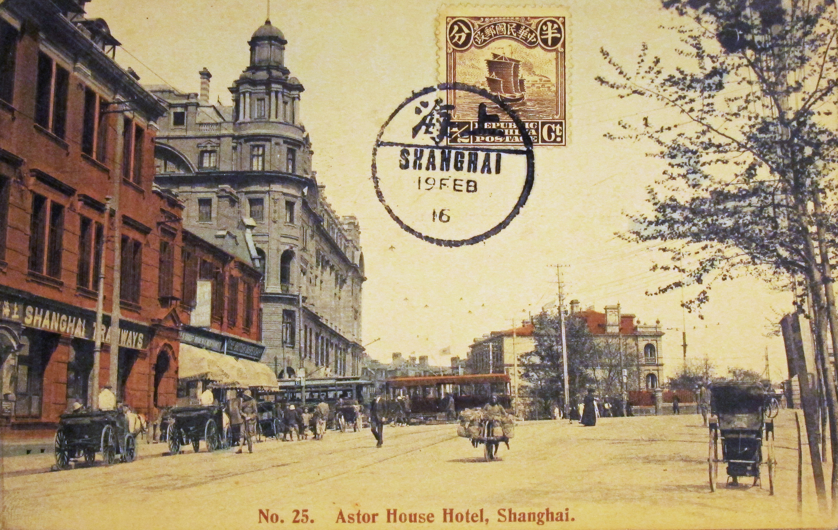 Shanghai - North Suzhou Road - Postcard (1a)