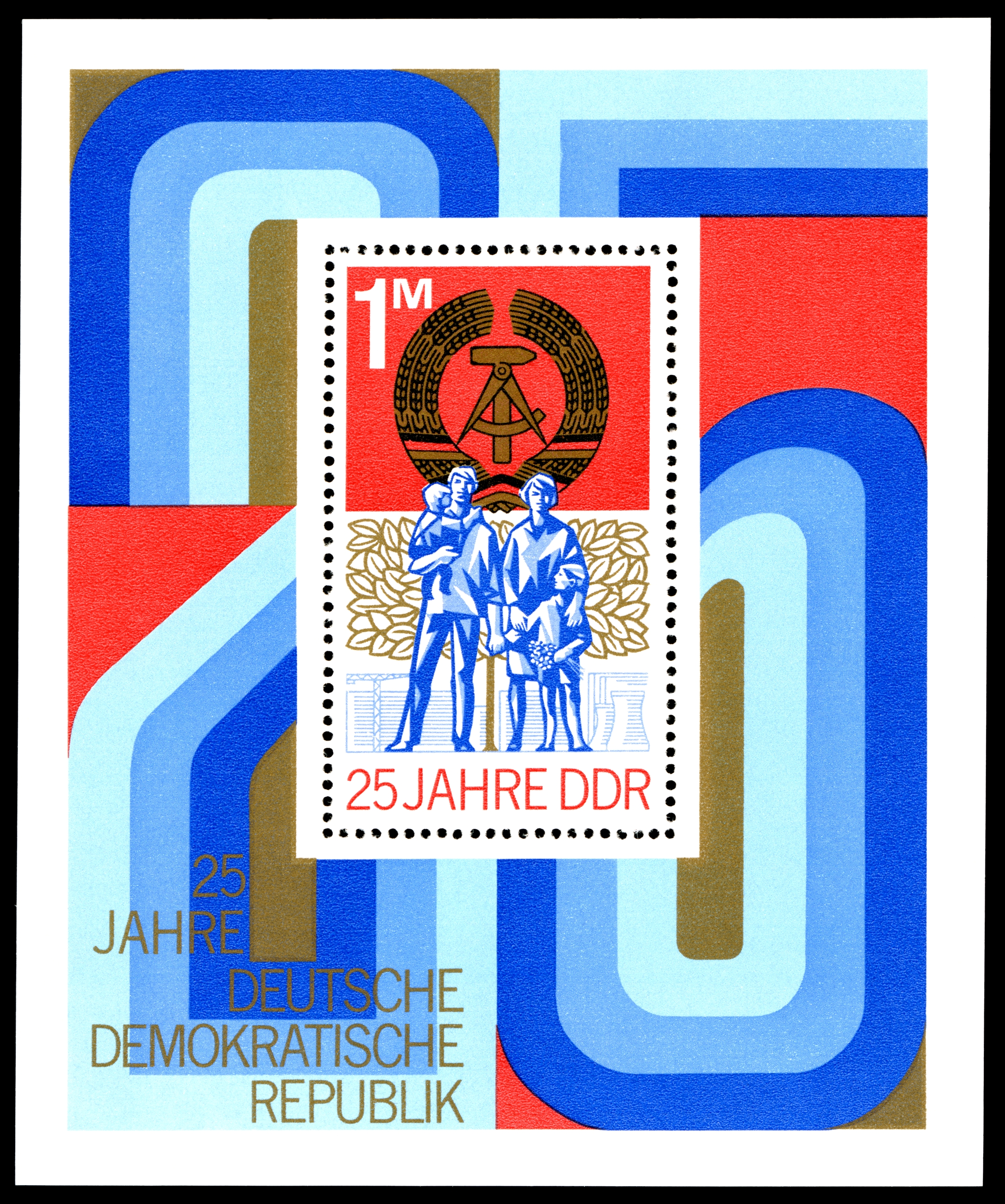 Stamps of Germany (DDR) 1974, MiNr Block 041