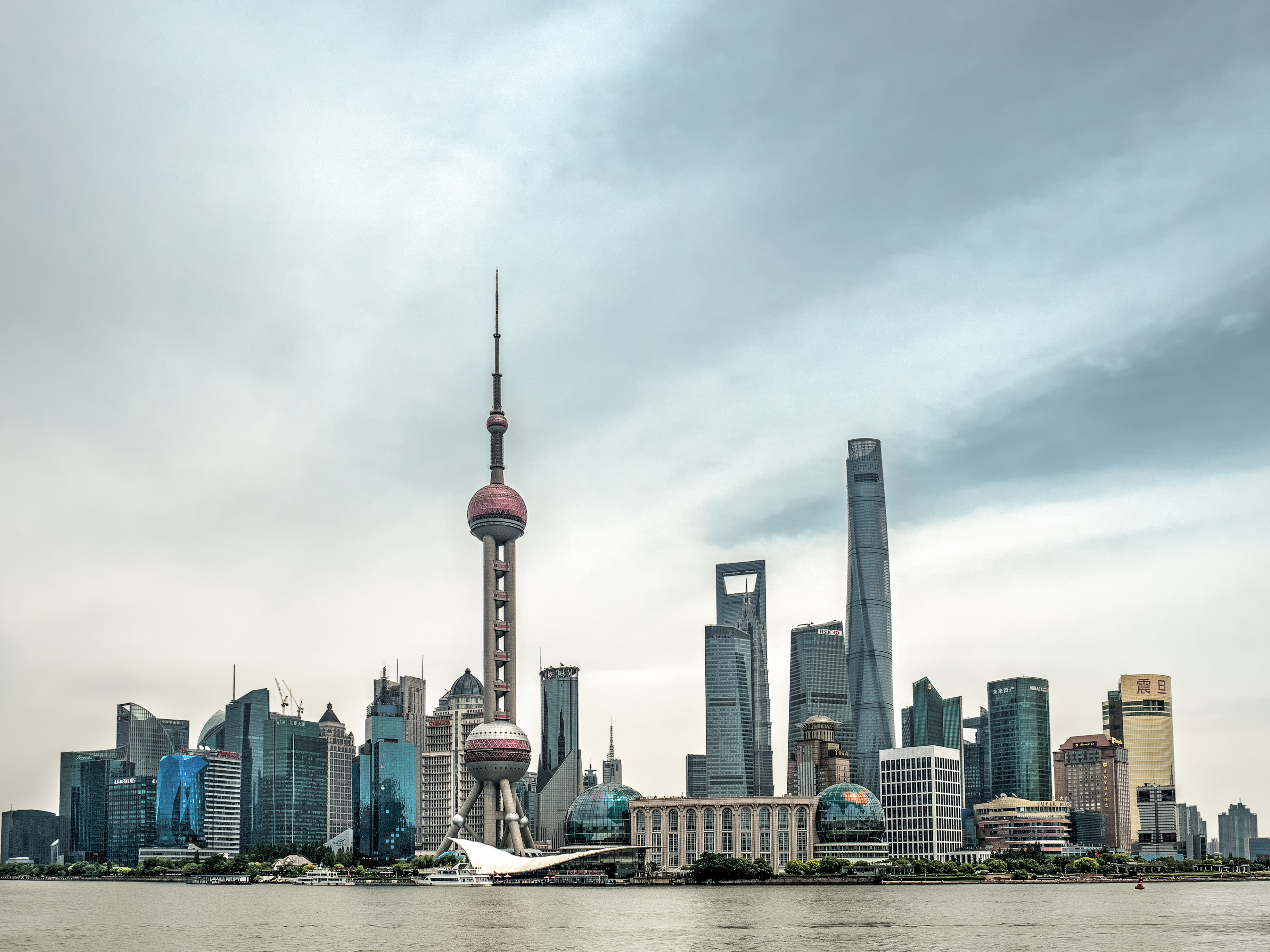 Shanghai skyline waterfront pudong 5166168 69 70