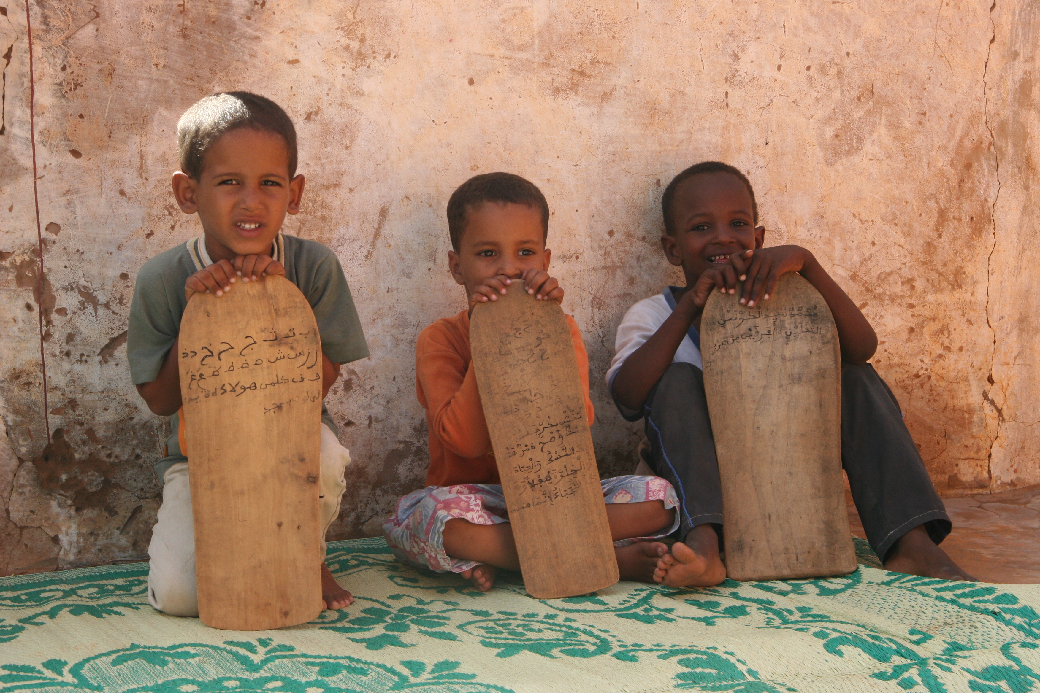Madrasah pupils in Mauritania
