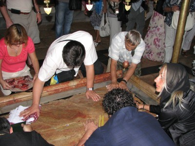 The Stone of Anointing in the Church of the Holy Sepulchre, Jerusalem, Israel