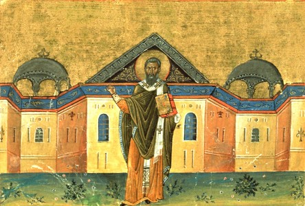 Gregory of Nyssa (Menologion of Basil II)