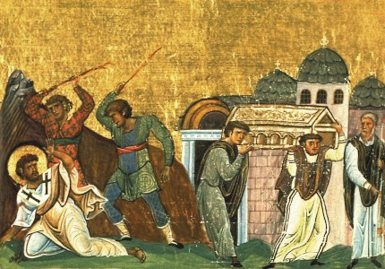 Saint Timothy (Menologion of Basil II)