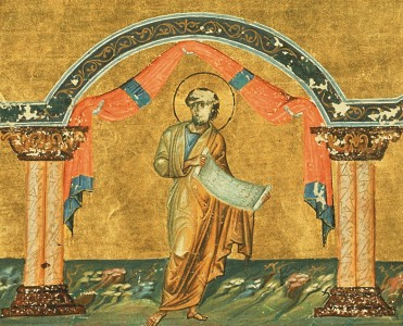 Zechariah (Menologion of Basil II)
