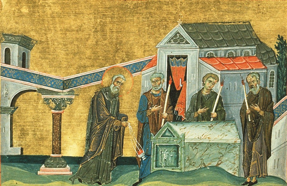 Saint Maruthas, Bishop of Martyropolis in Mesopotamia (Menologion of Basil II)