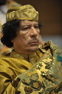 Muammar al-Gaddafi at the AU summit
