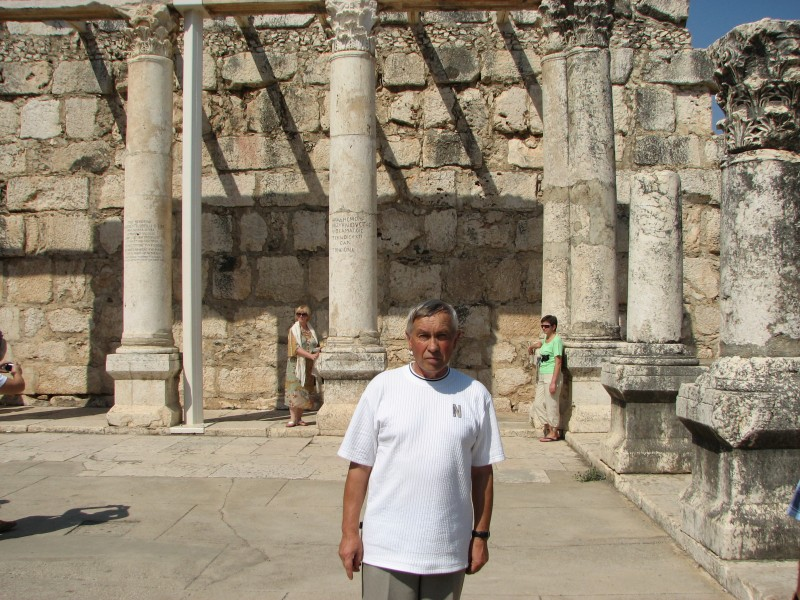 A pilgrim in the ruins of Capharnaum, Israel, picture 1