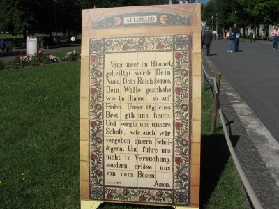 Our Father prayer in German
