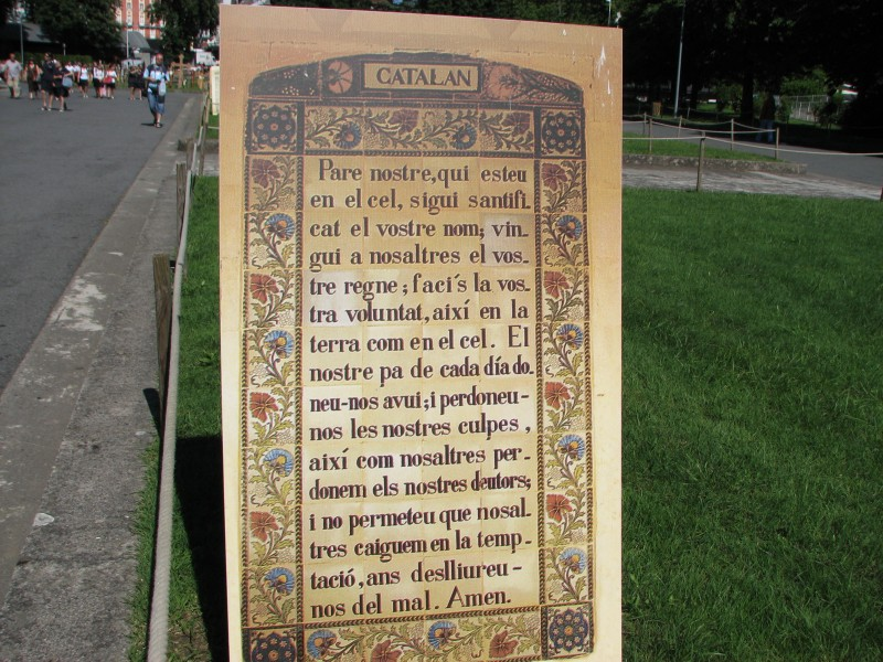 Pare nostre - Our Father in heaven prayer in Catalan