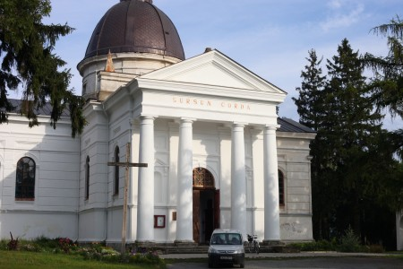 A Catholic Church in Ostroh town