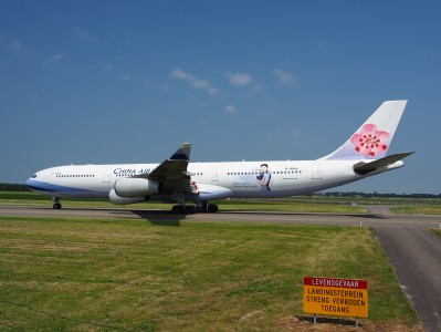 B-18806 China Airlines Airbus A340-313X - cn 433 pic5