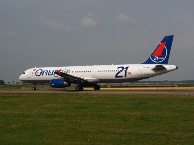 TC-ONJ Onur Air Airbus A321-131 - cn 385 taxiing 14july2013 pic-005