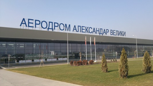 Airport Alexander The Greate in Skopje, Macedonia
