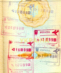 Boryspil airport border stamps (1998-1999)