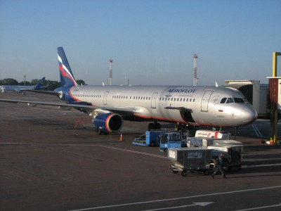 Boryspil International Airport (IATA: KBP, ICAO: UKBB)