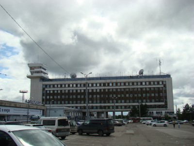 Control tower of Khabarovsk airport