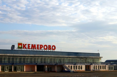 Kemerovo International Airport