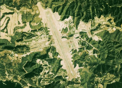 Old Nanki-Shirahama Airport Aerial Photograph 1975