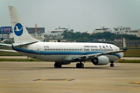 Xiamen Airlines B737 new paint at ZSAM