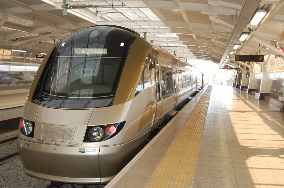 Gautrain..., O R Tambo Intl Airport South Africa