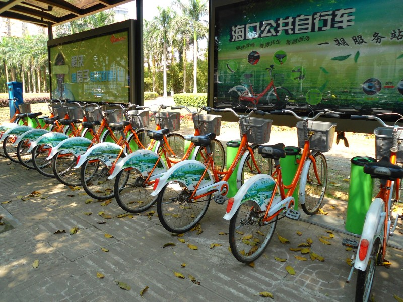 Haikou public bike rental 01
