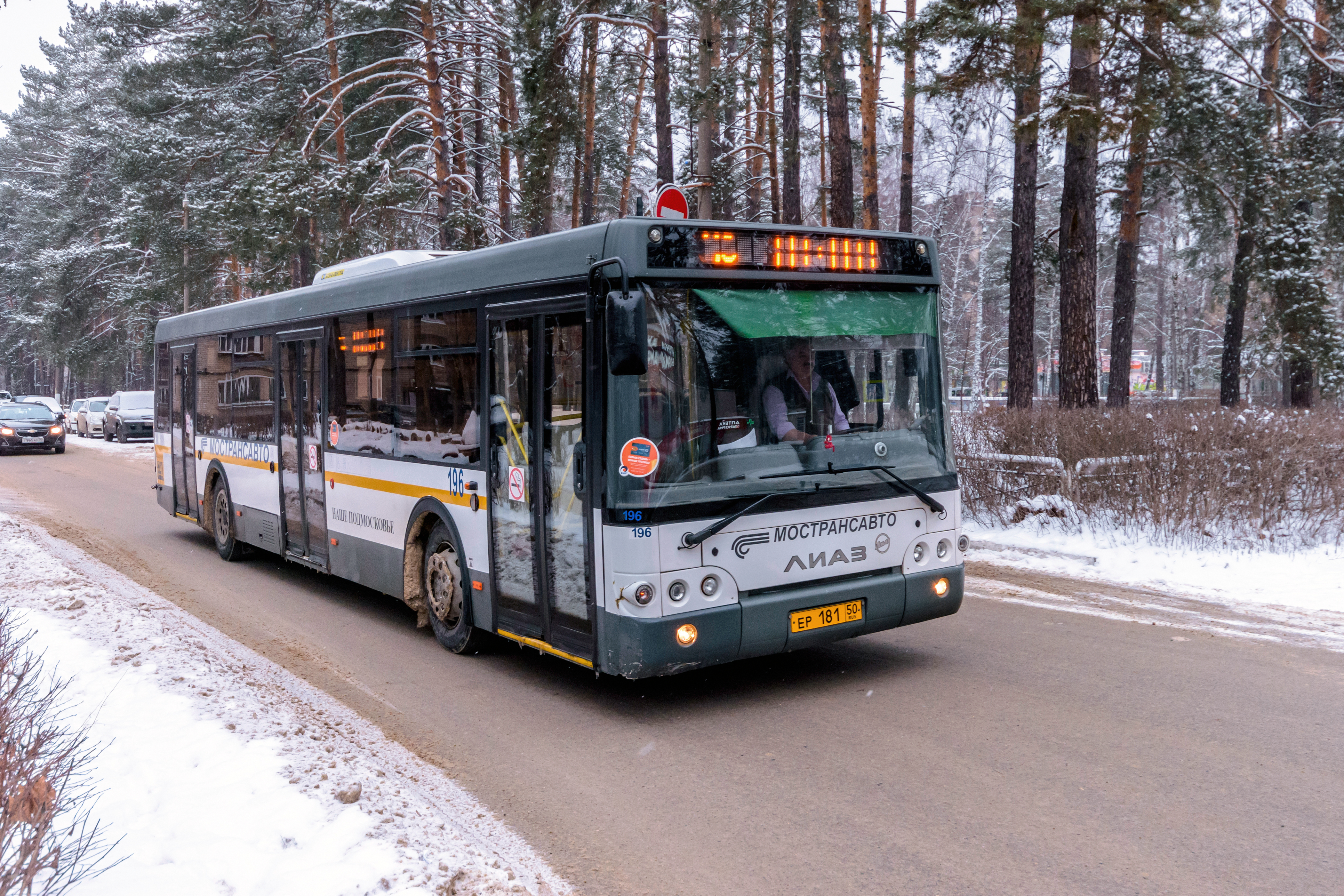 Bus LiAZ 5292-60 in Protvino