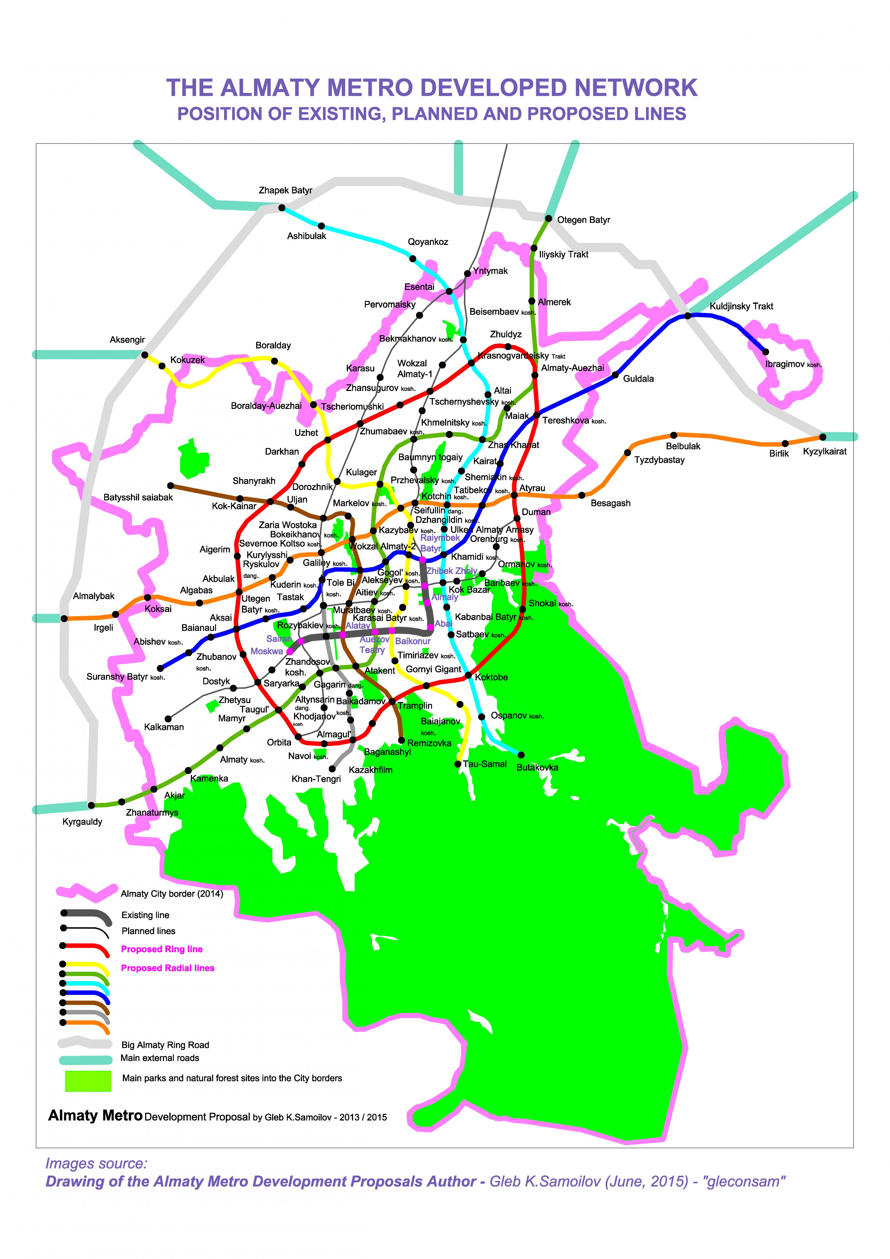 the Developed network of the Almaty Metro - the Version of 2015