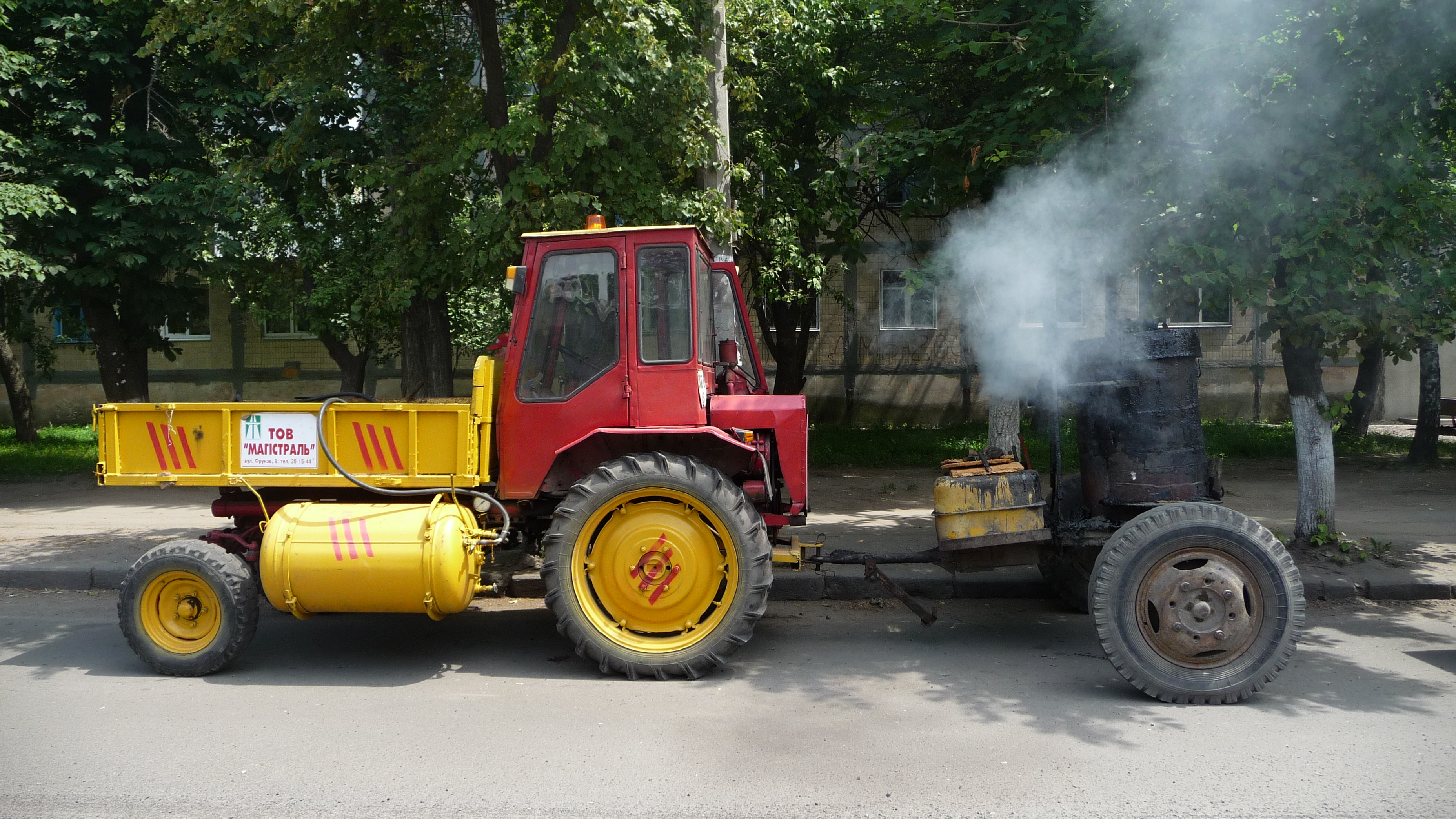 Tractor T-16 2009 G2