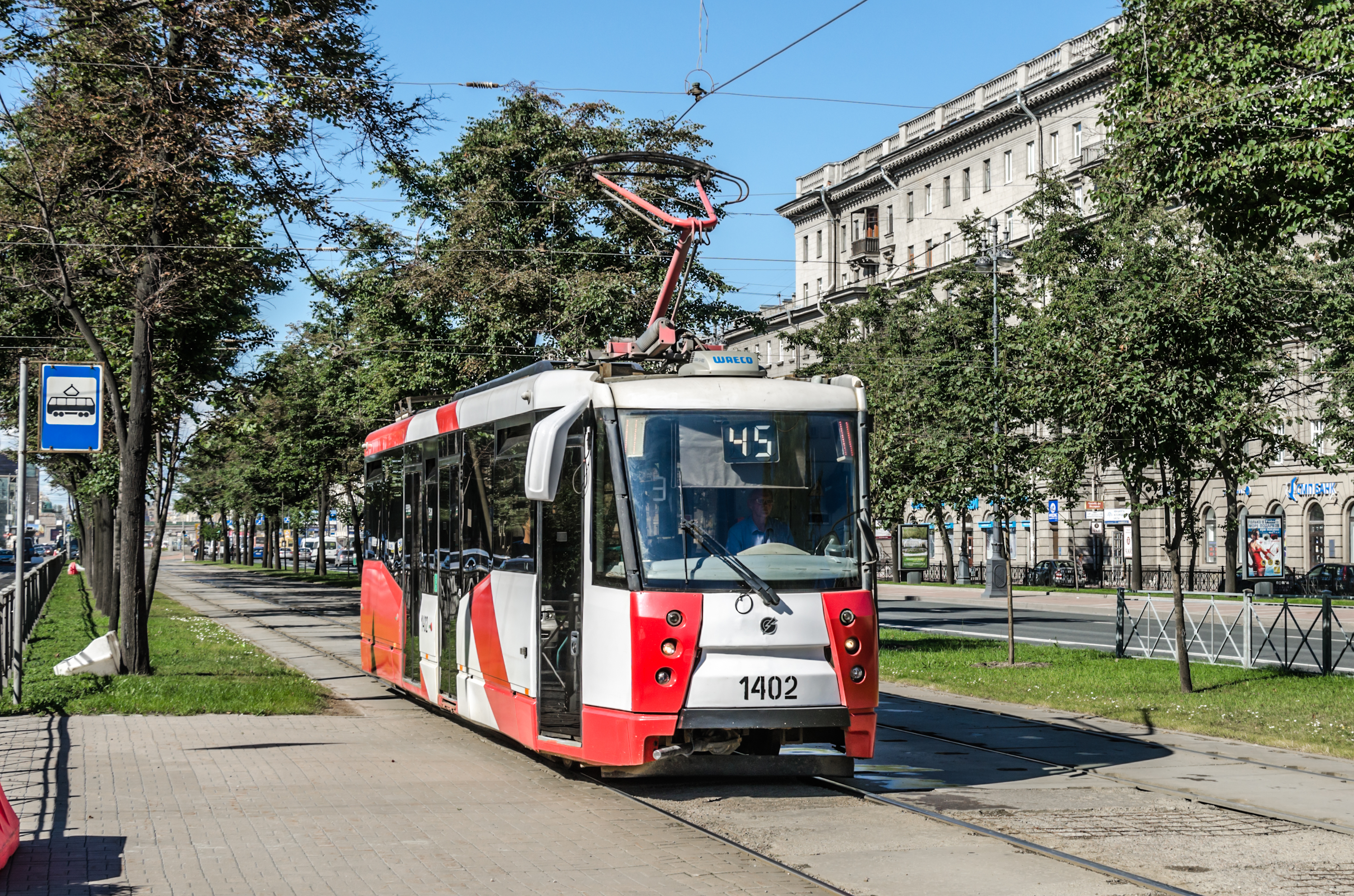 Tram LM-2008 on Moskovskiy avenue