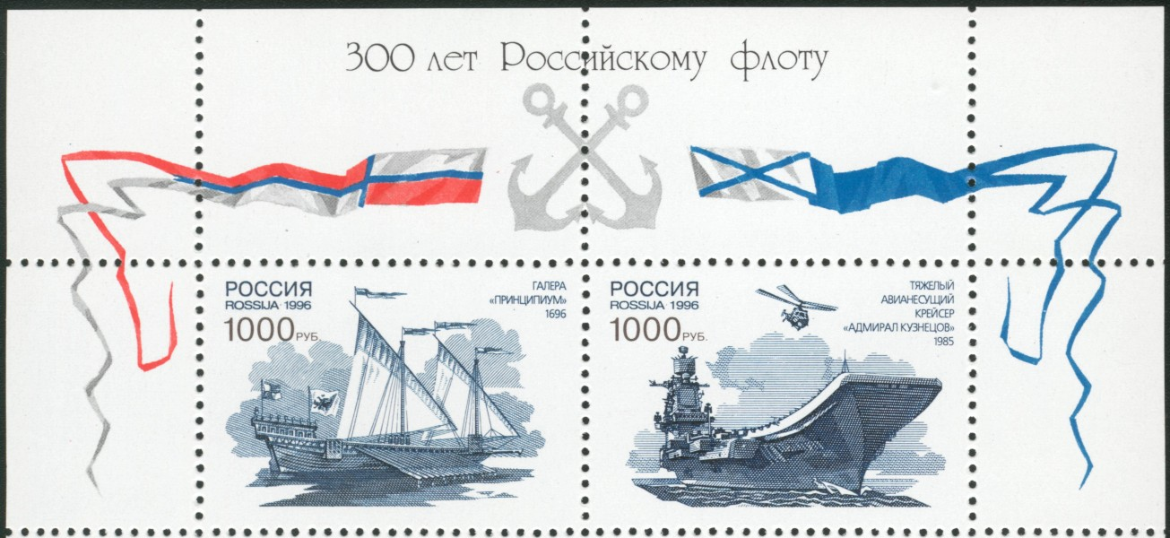 300th anniversary of Russian Navy+