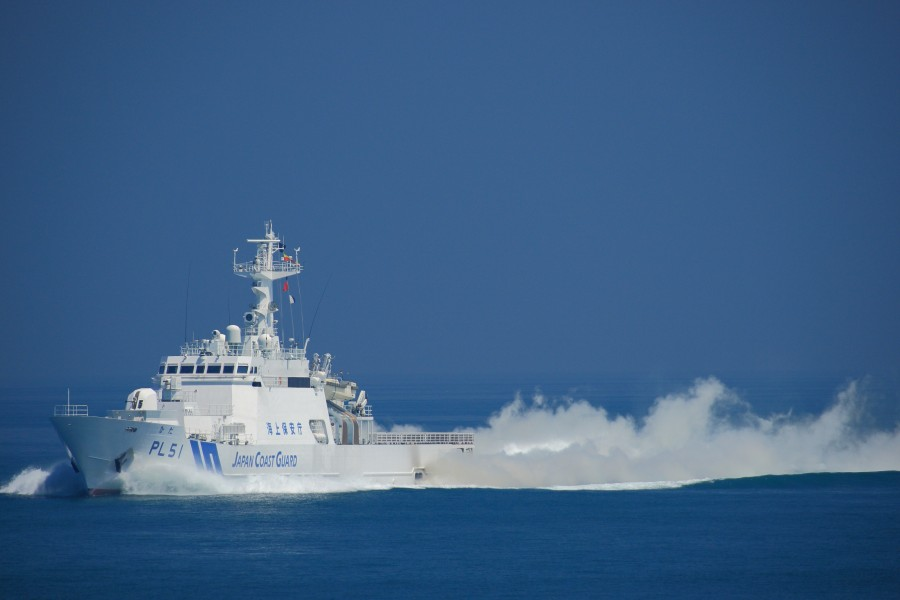 Japan Coast Guard PL51