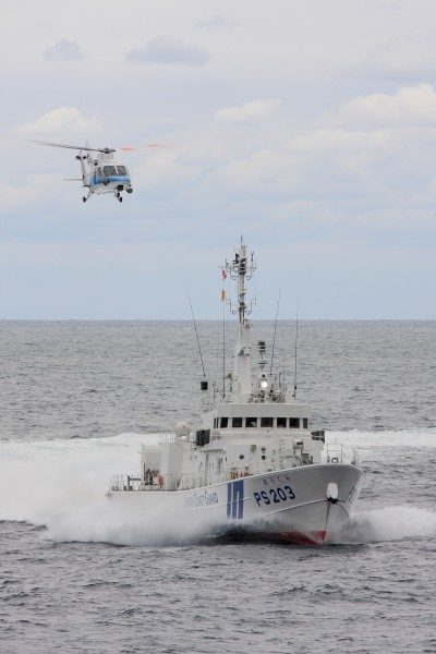 Japan Coast Guard PS203 JA909A